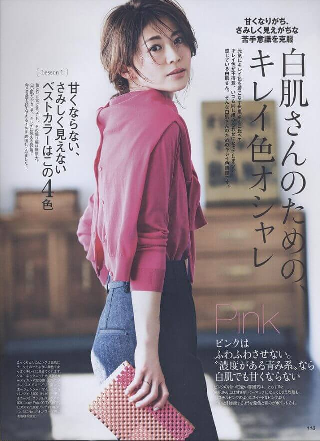 Hair Make / 勝間 亮平 / RYOHEI KATSUMA | atelier24b