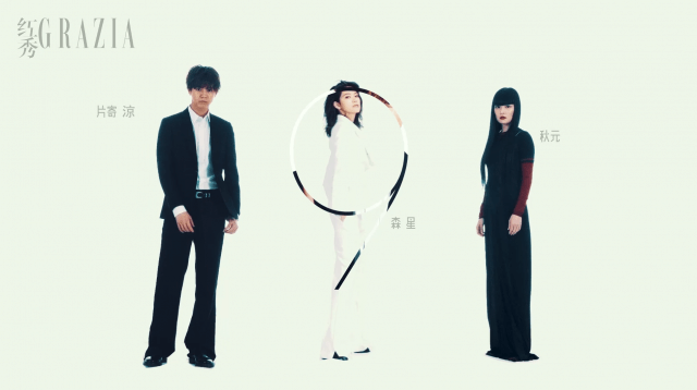 Film Director / 池 春栄 / IKE SHUNEI | atelier24b